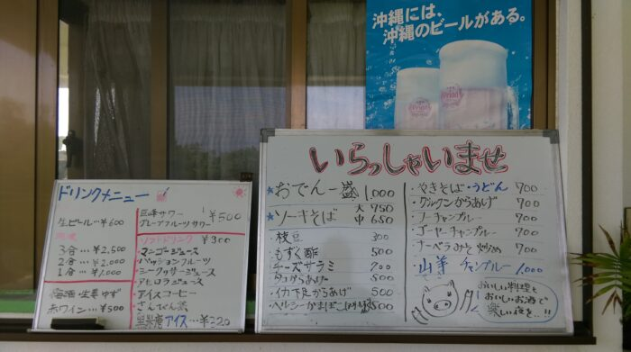 2015-05-29 14.34.50
