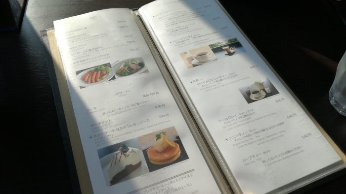 食事の注文