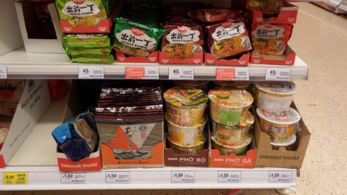 ロンドンのスーパーには日本で馴染みの食材