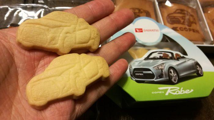 コペンローブをかたどった無添加無着色のクッキー
