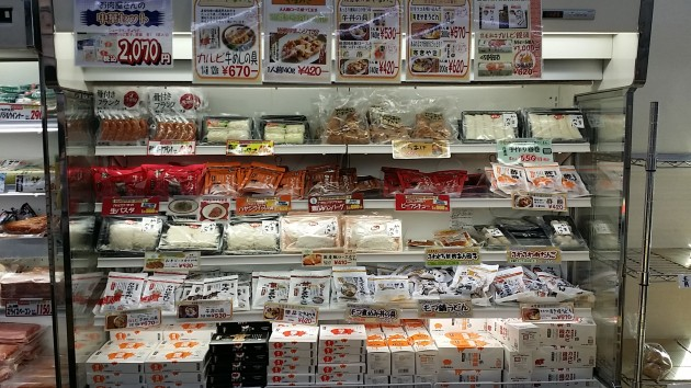品質の悪い冷凍食品