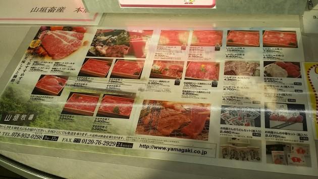 お肉のセットやギフト商品