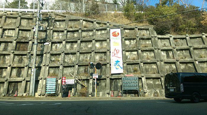 宝塚劇場前
