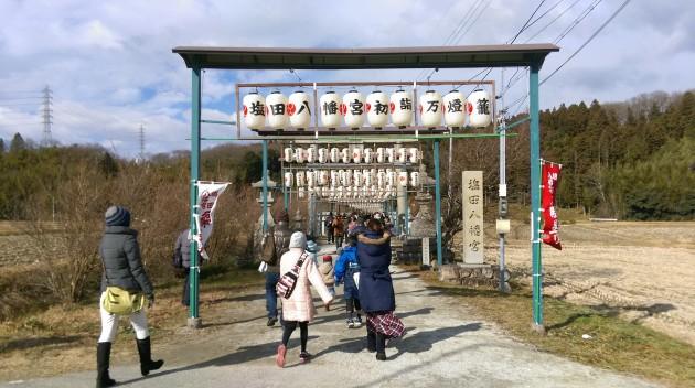 塩田八幡宮の入り口
