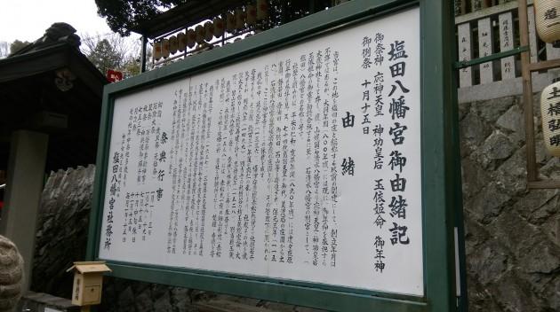 神戸建築百選93