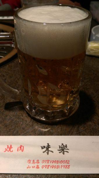キンキンのビール!