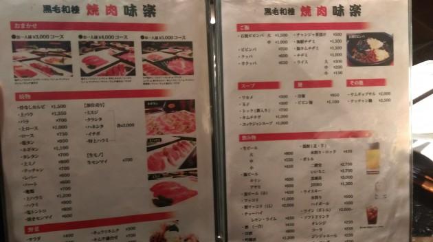 お肉の注文です。