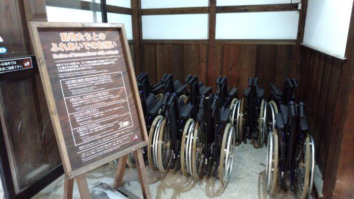 車椅子(無料)