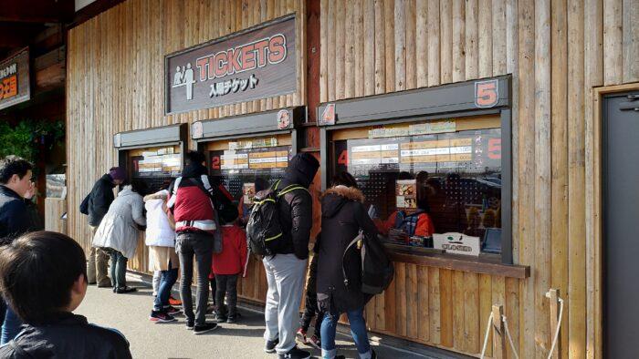 神戸どうぶつ王国の入園料